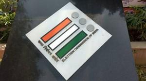 चुनाव आयोग ने बसपा की EVM शिकायत को खारिज किया