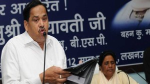 BSP ने नसीमुद्दीन सिद्दीकी को सभी पदों से हटाया, पर बने रहेंगे राष्ट्रीय सचिव