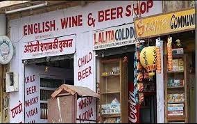 आश्वासन नहीं, शराब की दुकान को हटवाएं