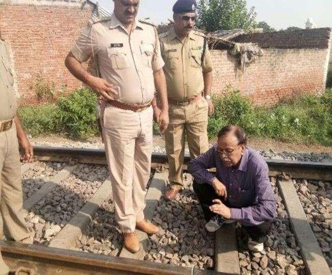 शरारती तत्वों ने फर्रुखाबाद में काटी रेल की पटरी, ट्रेनें रोकी