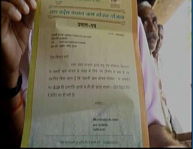महज 51 पैसे ही माफ हो सका किसान बलवीर सिंह का कर्ज