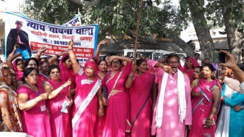 महिलाओं ने किया तहसील में प्रदर्शन, सीएम को भेजा ज्ञापन
