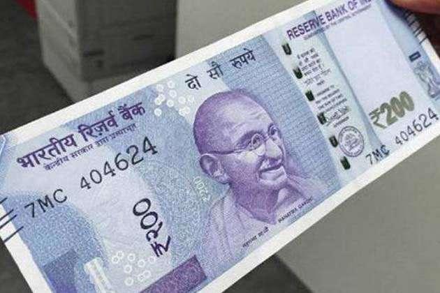 ATM से 200 रुपए का नोट निकलने में लगेगा थोड़ा और समय