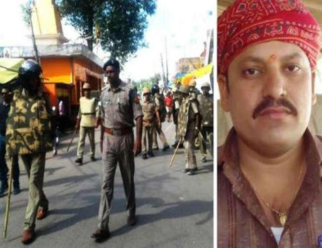 गाजीपुर में दैनिक जागरण प्रतिनिधि राजेश मिश्र की गोली मारकर हत्या