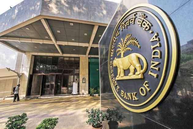बैंक खाते को आधार से जोड़ने का फैसला सरकार का रिजर्व बैंक की कोई भूमिका नहीं
