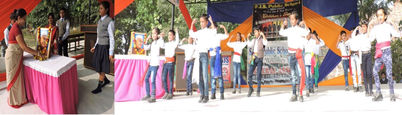 नेहरू जी का जन्मदिन बाल दिवस के रूप में मनाया गया