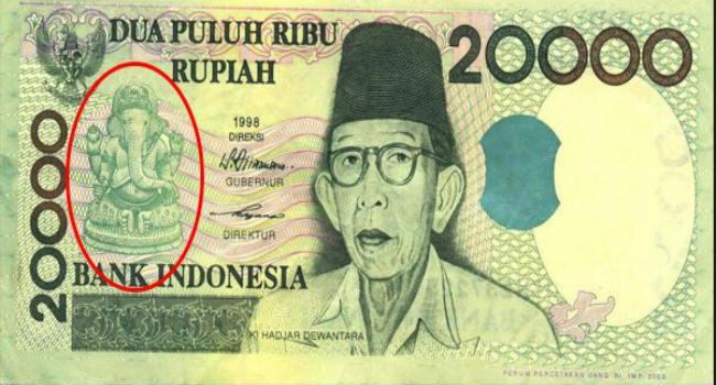 इंडोनेशिया मे मुस्लिम बहुल देश की करेंसी पर शान से अंकित हैं पूजनीय 'गणपति'