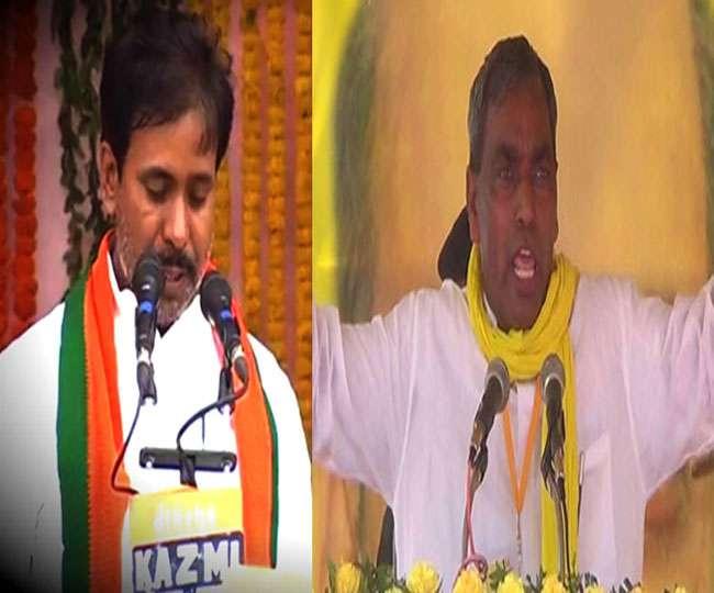 योगी सरकार के मंत्री अनिल राजभर और ओमप्रकाश राजभर चुनावी सभाओं में एक-दूसरे पर जमकर बरसे।