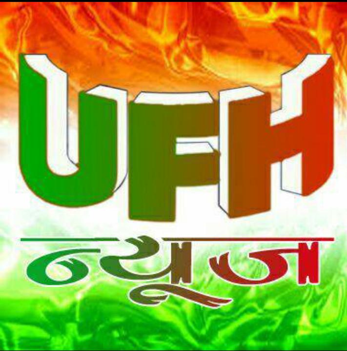 उर्दू और संस्कृत के बीच विवाद,बन्दे मातरम भी विवाद में शामिल