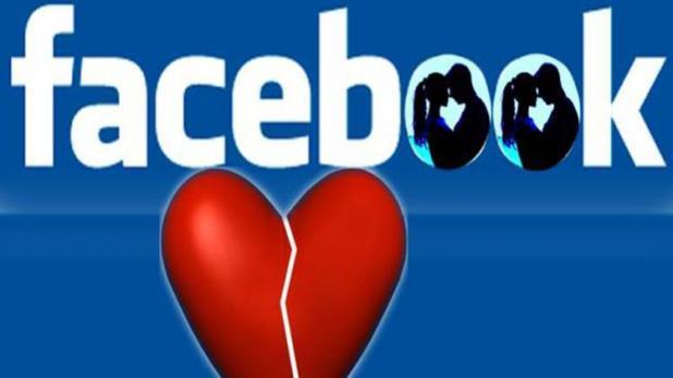 सनकी प्रेमी ने प्रेमिका के नाम पर बना डाली फेक फेसबुक आईडी, करने लगा बदनाम