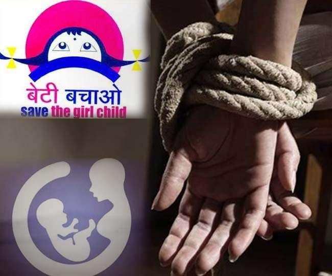 बेटे की चाह की कीमत चुका रहीं हैं बेटियां, शादी के लिए 34 हजार अपहरण