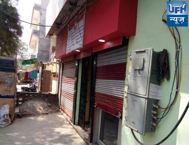 कानपुर में यूनियन बैंक में चोरों ने 32 लॉकर तोड़े, कई करोड़ का माल गायब