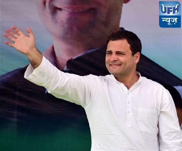 सत्ता में आने पर कांग्रेस पारित कराएगी महिला आरक्षण विधेयक : राहुल