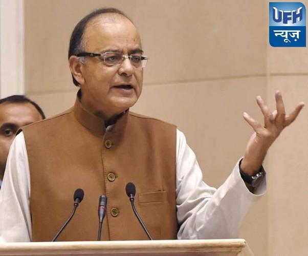 नहीं होगा सरकारी बैंकों का निजीकरण, अरुण जेटली ने खारिज की मांग