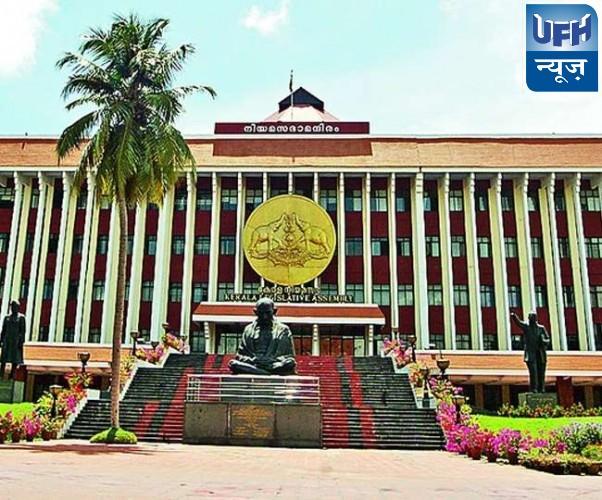 केरल में एक और कथित राजनीतिक हत्या, कांग्रेस का विधानसभा में हंगामा