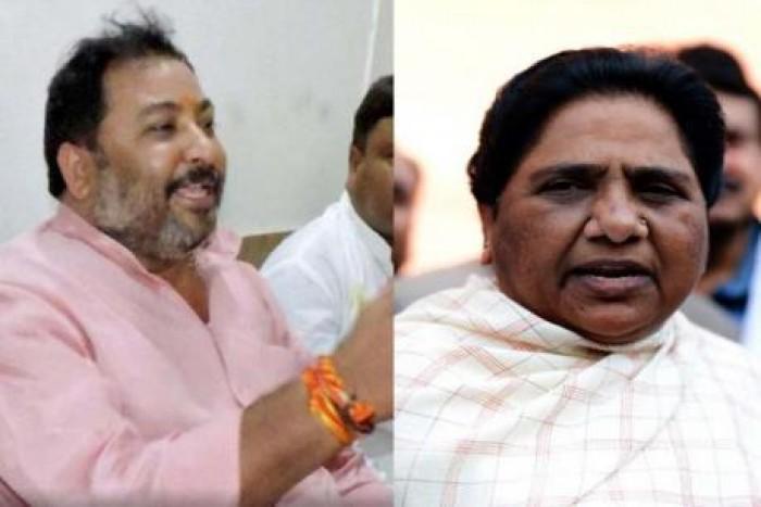 दयाशंकर सिंह ने फिर की मायावती पर टिप्पणी, BSP को बताया 'परचून की दुकान'