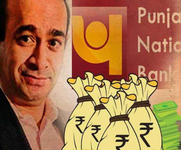 PNB घोटालाः नीरव मोदी की कंपनी से कर्ज वसूली पर US कोर्ट ने लगाई रोक