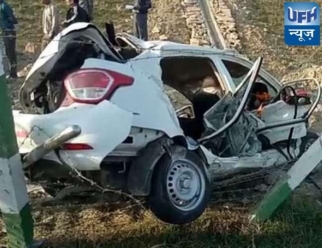 उन्नाव में सड़क दुर्घटना में विधानसभा अध्यक्ष के गनर सहित तीन की मौत