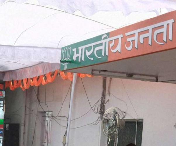 कुछ और भी सियासी हित साध रही भाजपा के राज्यसभा उम्मीदवारों की घोषणा