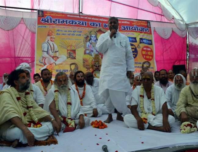विनय कटियार ने कहा- राम मंदिर के लिए एक और बलिदान को तैयार रहें हिंदू