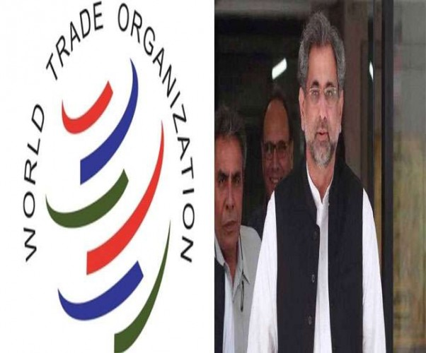 दिल्ली में आज से WTO की मंत्रिस्तरीय बैठक, पाक नहीं लेगा हिस्सा, 50 देश होंगे शामिल