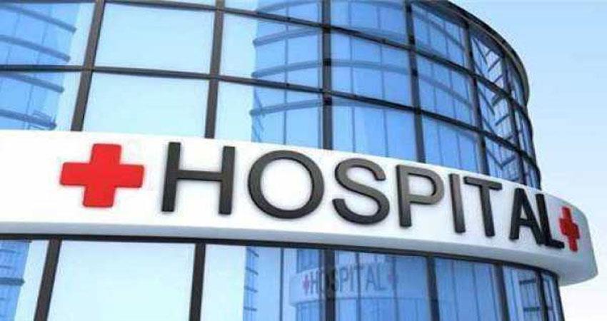 फर्रूखाबाद जिला अस्पताल में लोकल पर्चेज के नाम पर लाखों रुपए का फर्जीवाड़ा
