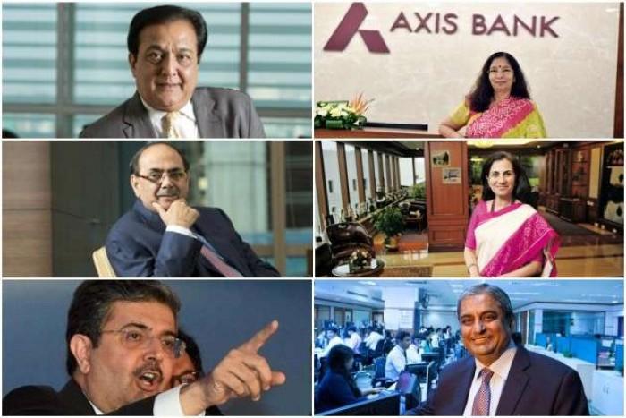 एक्सिस बैंक की शिखा शर्मा ही नहीं, जल्द खत्म हो रहा है इन प्रमुखों का भी कार्यकाल