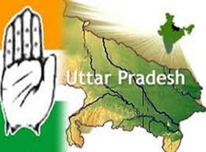 BJP  सरकार महिलाओं को सुरक्षा देने में नाकाम: यूपी कांग्रेस