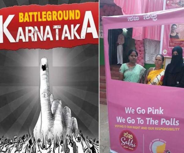 कर्नाटक विधानसभा चुनाव के 222 विधानसभा सीटों पर मतदान जारी, 11 बजे तक हुई 24 फीसद वोटिंग