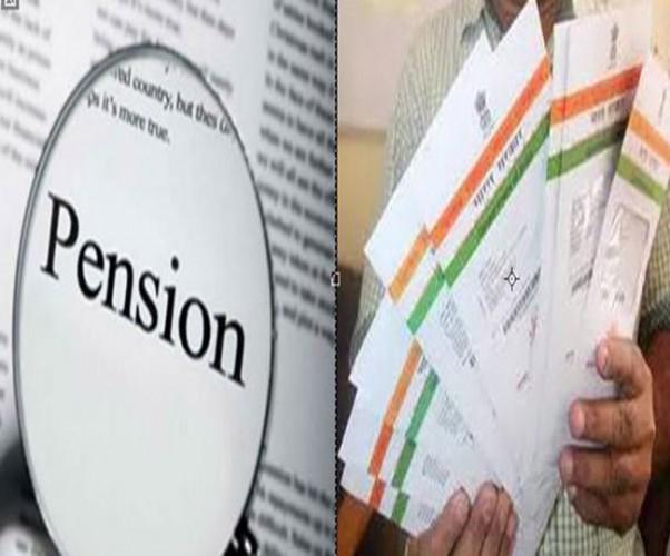 सरकारी कर्मचारियों को पेंशन लेने के लिए आधार कार्ड अनिवार्य नहीं