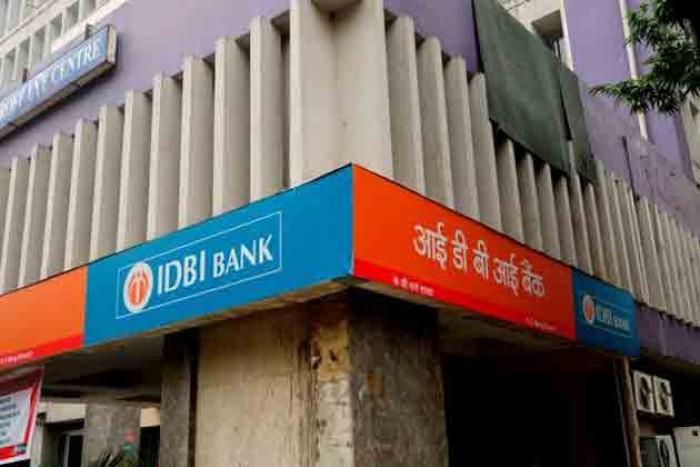IDBI बैंक के दो निदेशकों ने अपने पद से दिया इस्तीफा