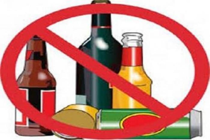 गोरखपुर पुलिस ने छापेमारी में  प्रिंटिंग प्रेस से जब्त किए ब्रांडेड शराब के नकली रैपर