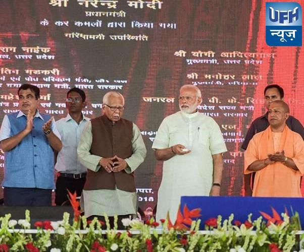 प्रधानमंत्री नरेंद्र मोदी ने दिया 4 साल का हिसाब, कहा- उनके लिए परिवार ही देश, मेरे लिए देश ही परिवार