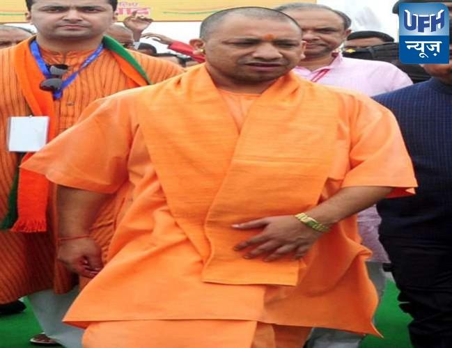 मुख्यमंत्री योगी आदित्यनाथ आज वाराणसी में छह घंटे में पंचकोस यात्रा करेंगे
