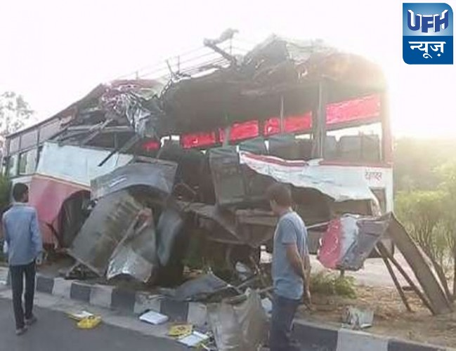 जनपद बुलंदशहर में ट्रक की बस से टक्कर में छह यात्रियों की मौत, चार गंभीर