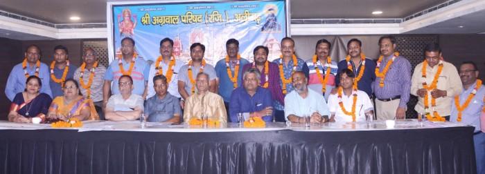 अलीगढ़ मे श्री अग्रवाल परिषद का शपथ ग्रहण समारोह सम्पन्न