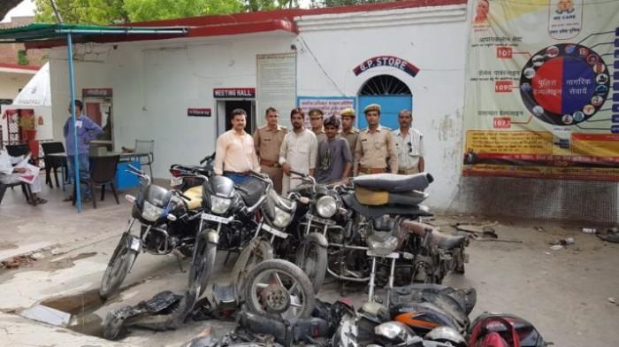 अलीगढ़ मे मोटरसाईकिल चोरी करने, चोरी के पार्ट्स बेचने वाले गिरोह का पर्दाफाश