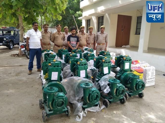 हमीरपुर मे अज्ञात चोरों ने उड़ाया सामान