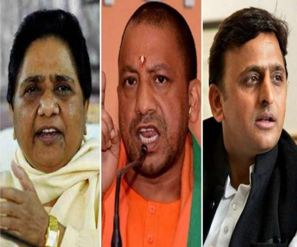 योगी सरकार सपा-बसपा को आरक्षण के हथियार से ही मात देने में जुटी