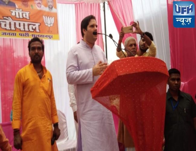सुल्तानपुर मे सांसद वरुण गांधी ने कहा देश की दिशा व दशा बदलने में नौजवानों की अहम भूमिका