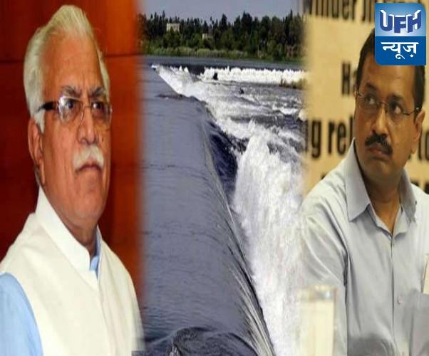 दिल्ली को हरियाणा की  धमकी, केस वापस न लिया तो 30 से अतिरिक्त पानी कर देंगे बंद