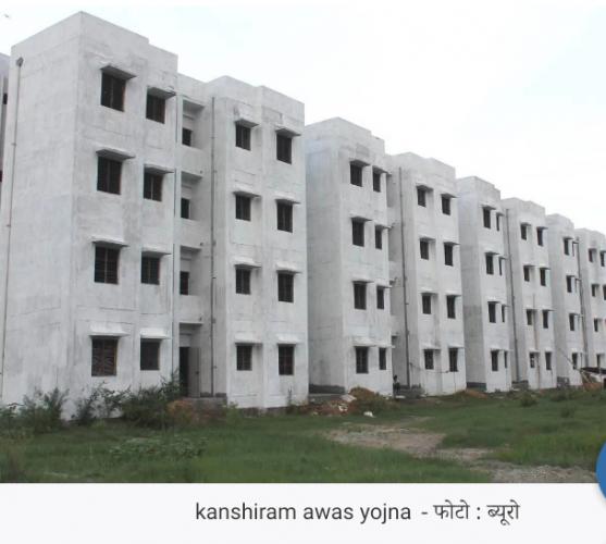 रामपुर के काशीराम कालोनी में 195 आवासों पर अवैध कब्जे