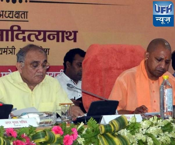 मुख्यमंत्री योगी आदित्यनाथ की घोषणा होमगार्ड का दैनिक भत्ता अब 375 रुपये से बढ़ाकर 500 रुपये