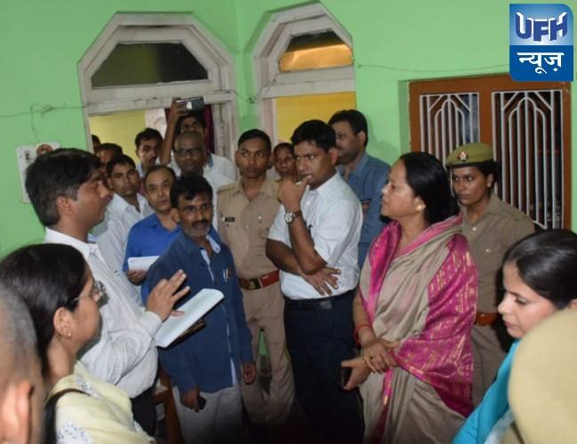 प्रतापगढ़ के दो आश्रय गृहों से 26 महिलाएं गायब, जांच शुरू