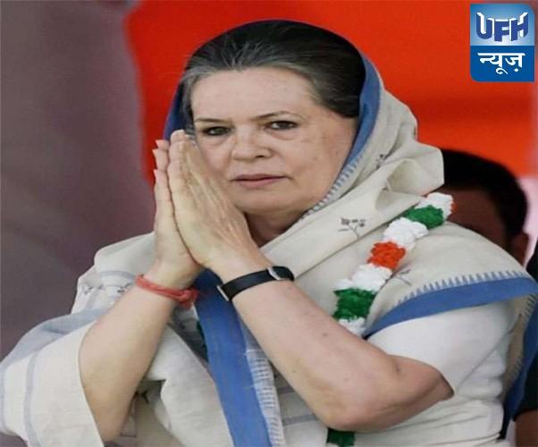 संसद के उच्च सदन राज्यसभा में सोनिया गांधी बोलीं हमारी स्थिति है साफ.