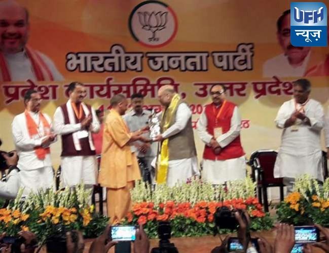 भाजपा अध्यक्ष अमित शाह का मेरठ में जोरदार स्वागत, जगह-जगह पुष्प वर्षा