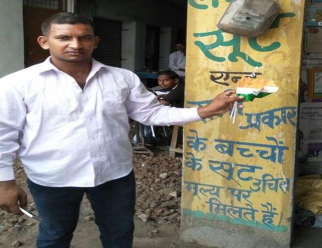 जनपद अलीगढ़ में युवक ने राष्ट्रध्वज को आग के हवाले किया, पुलिस तलाश में लगी