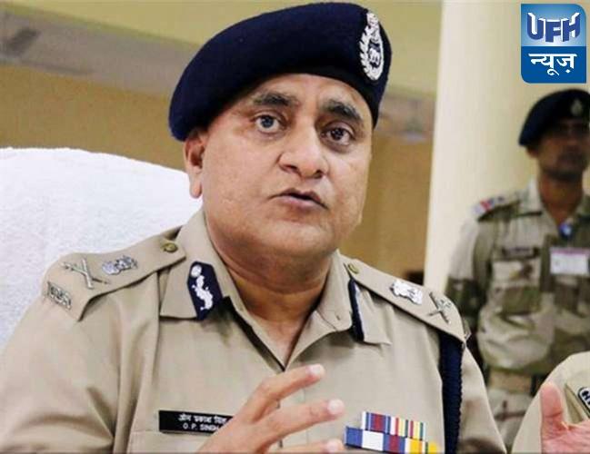 पुलिस महानिदेशक ओपी सिंह ने स्वतंत्रता दिवस पर 48 पुलिस अफसरों और कर्मचारियों को बांटे पदक
