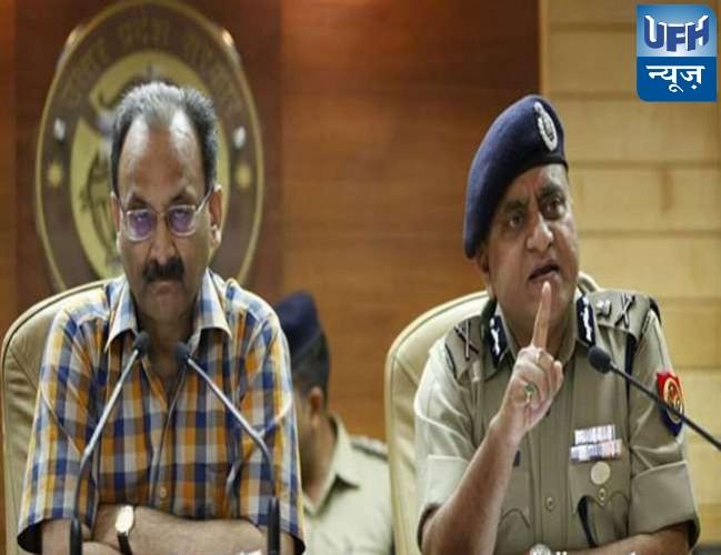 अब यूपी में अपराधियों पर शिकंजा कसने को सरकार के साथ भाजपा संगठन भी सक्रिय