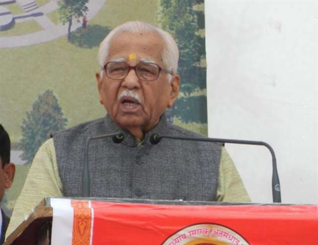 अग्रिम जमानत से जुड़ा विधेयक राज्यपाल रामनाईक ने राष्ट्रपति को भेजा